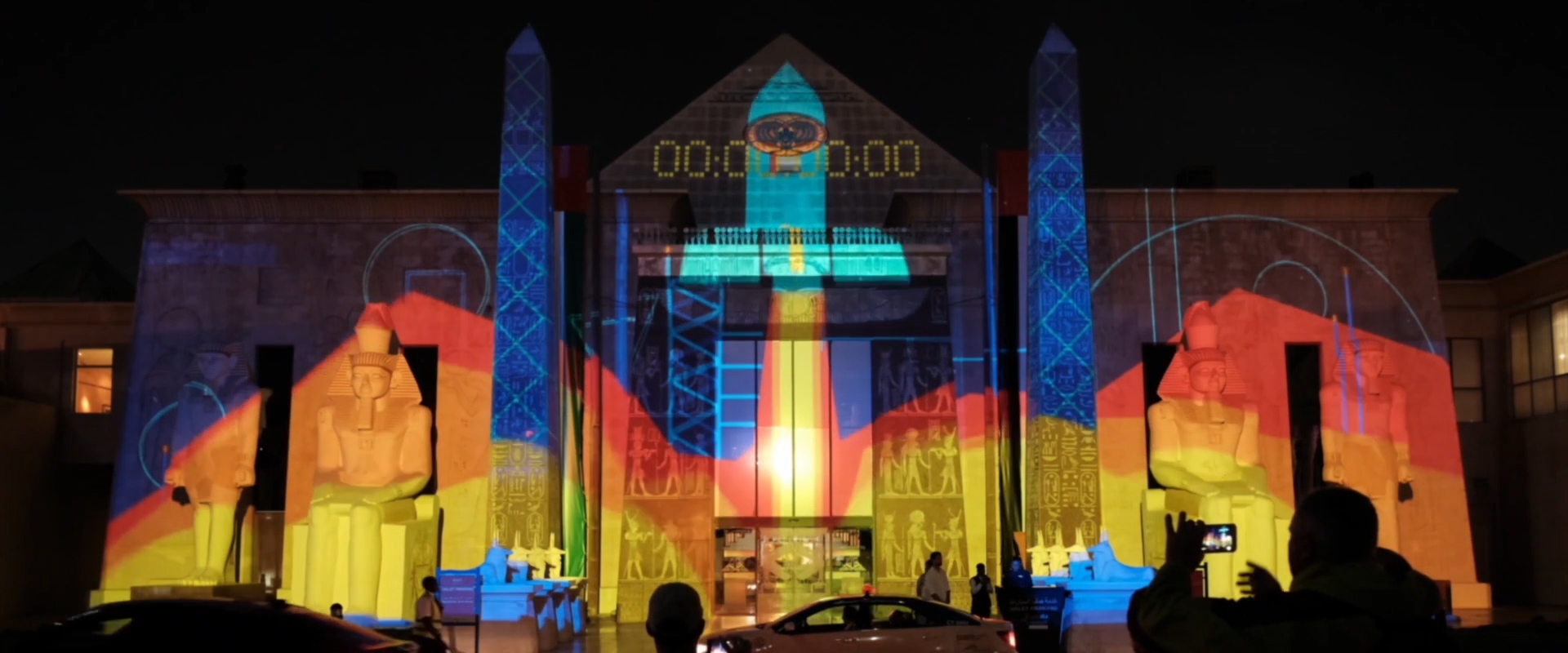 Wafi Projection Mapping