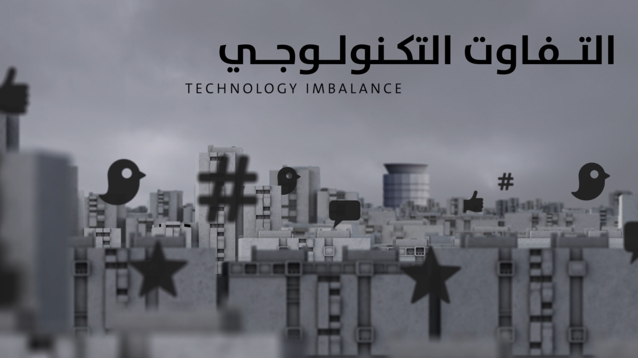 3D animation for Dubai Municipality